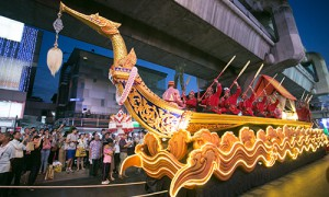 Discover Thainess Parade Royal Barge Supannahong (photo credit: tatnews.org)