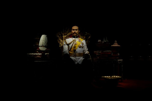 King Chulalongkorn*