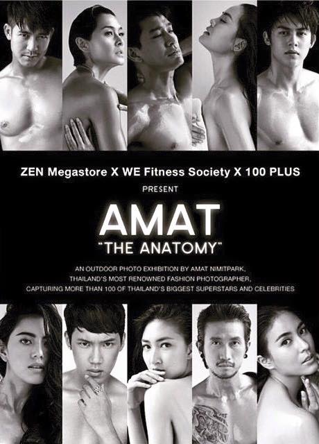 The Anatomy by Amat Nimitpark*