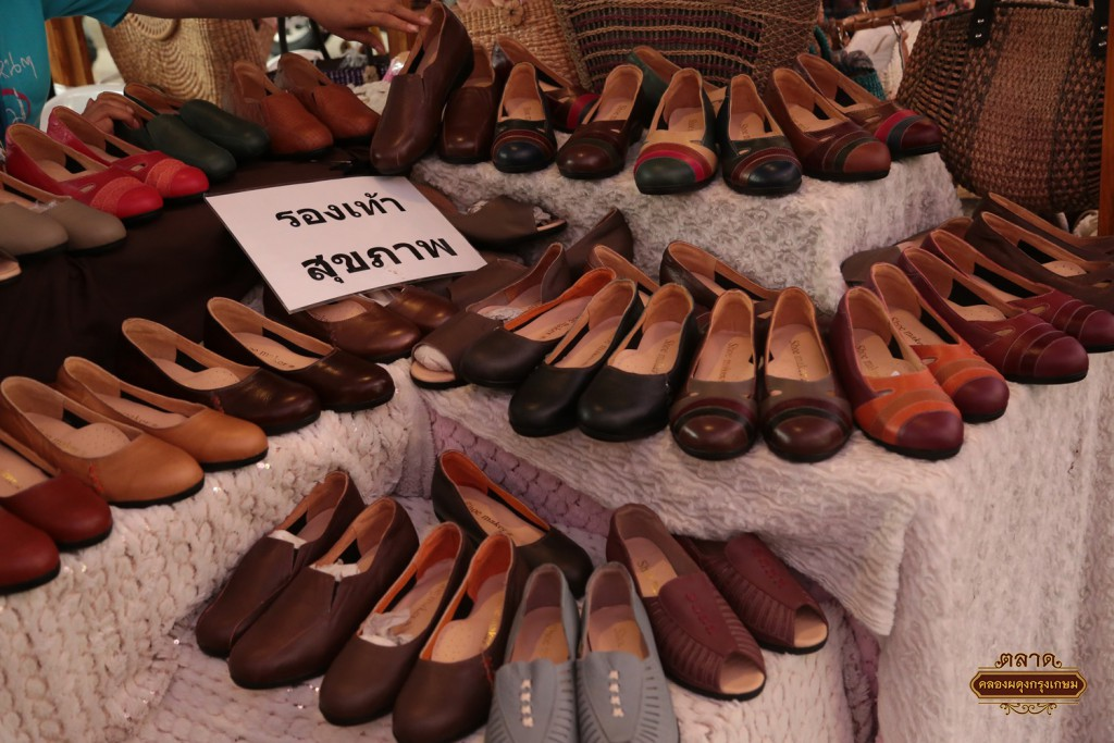 Health shoes of many different types to choose from several affordable prices, soft and comfortable, ideal to buy as a gift