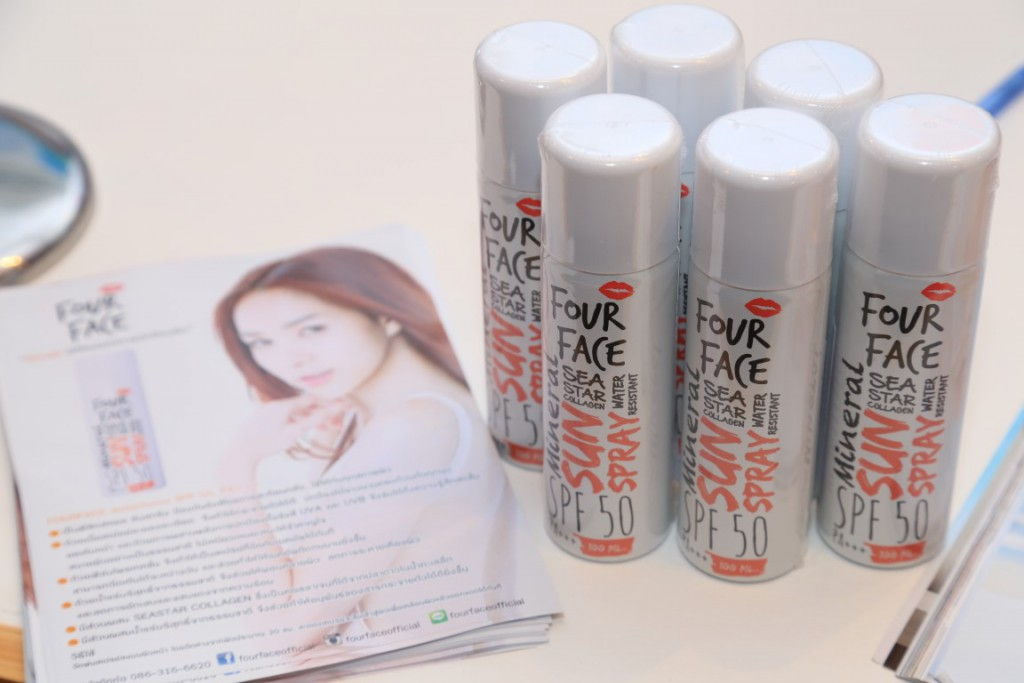 "Facial sunscreen spray ""Fourface"", get this product at a special prize at Khlong Phadung Krung Kasem Market"