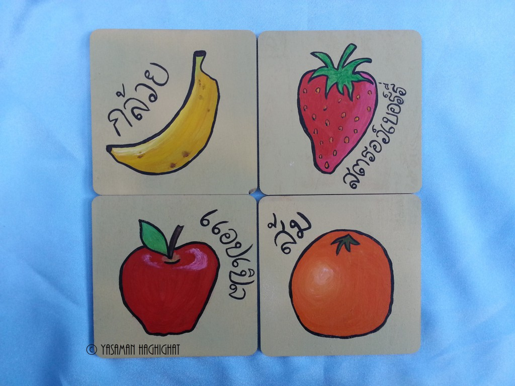 Coffee coasters by Yasaman Haghighat