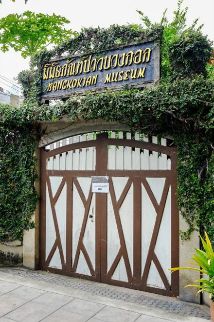 Entrance to the Bangkokian Museum (photo: Amporn Konglapumnuay)*
