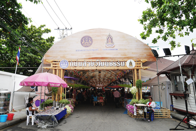 Entrance to the fair: At Khlong Phadung Krung Kasem