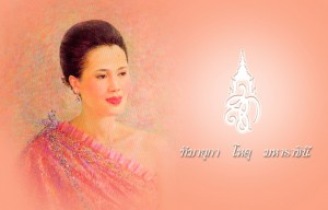 Queen Sirikit's birthday is also Mother's Day in Thailand (photo credit: winners.virtualclassroom.org)