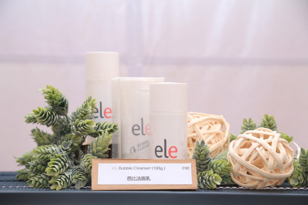 Great products by ELE brand which you can purchase special price at the market
