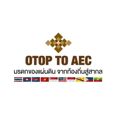 'OTOP TO AEC … Heritage of Thailand from Local to Global' at the Khlong Phadung Krung Kasem market
