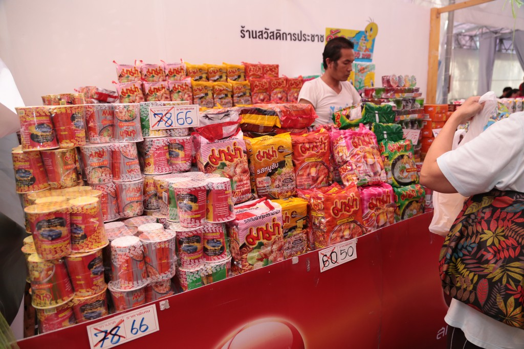 Many cheap and cheerful groceries are available at Khlong Phadung Krung Kasem, such as Instant noodles MAMA, fruit juice, detergents and much more