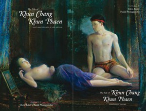 Thai fairytale: Khun Chang Khun Phaen (photo bangkokpost.com)