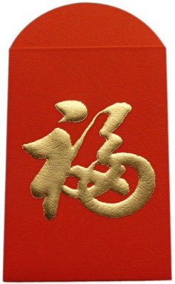 Lucky money in a red envelope