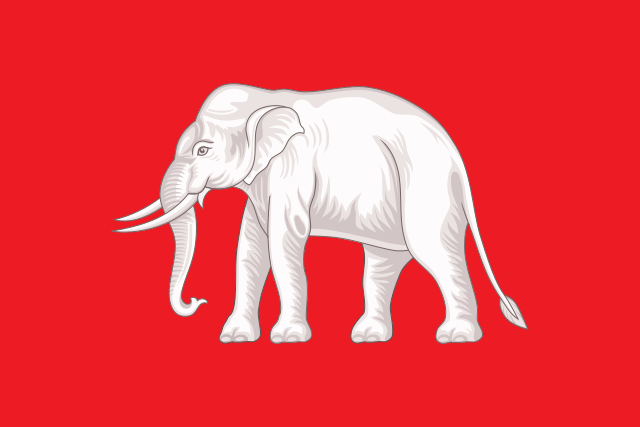 The White Elephant Flag Thai national flag from 1855 to 1916, 31 December (credit: wikimedia.org)